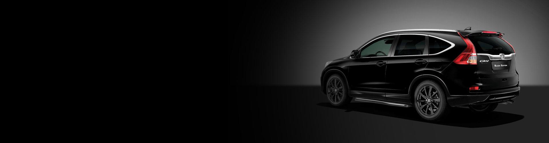 Honda CR-V 50/50 Offer
