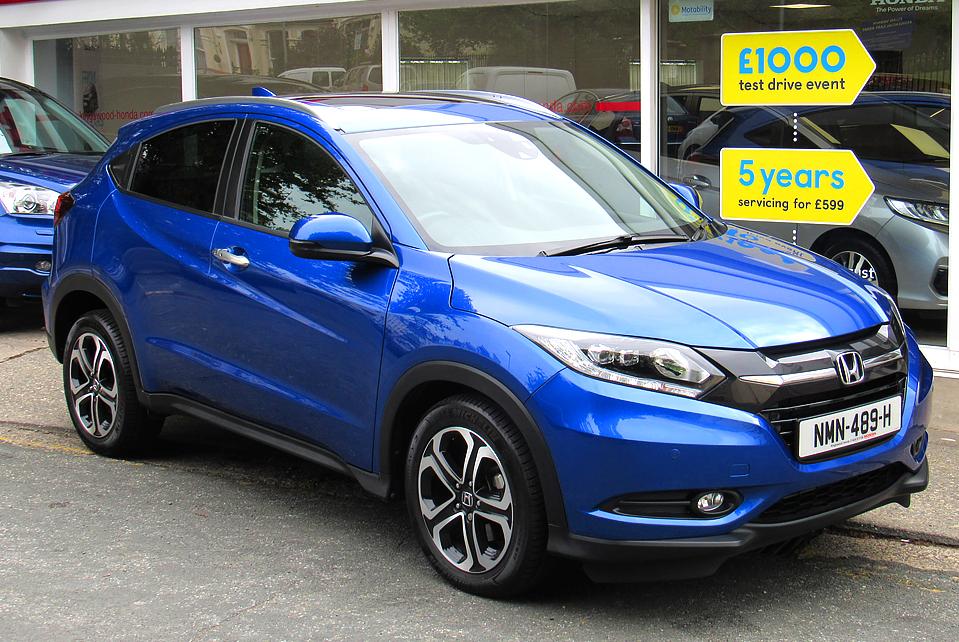 2017 Honda HR-V 1.5 I-VTEC EX
